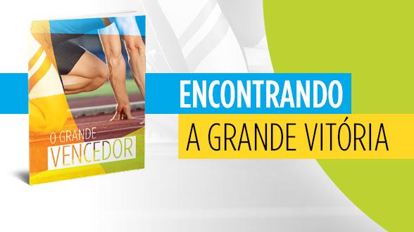 Veja a nova capa do Evangelho de João que é perfeita para compartilhar durante as Olimpíadas!